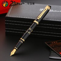 毕加索钢笔 毕加索 PS-926卢克索 保罗青白花铱金笔