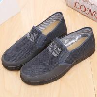 老北京布鞋男中老年单鞋鞋休闲鞋春秋季父亲轻便软底男棉鞋