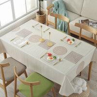 欧式餐桌布艺茶几桌布长方形家用棉麻小清新定制