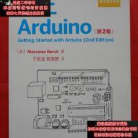【二手旧书9成新】爱上Arduino:(第2版)9787115280022