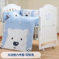 婴儿床上用品婴儿床床围套件儿童床品钻绒可拆洗宝宝床上用品防撞五件套ZQ-YS021蓝