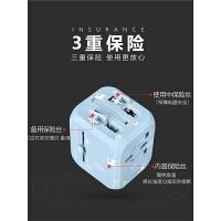 通用转换插头转换器旅游插座国际日本香港版英标出国旅行