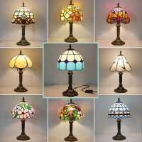 蒂凡尼创意欧式地中海卧室床头灯饰装饰灯具暖色欧式复古怀旧台灯