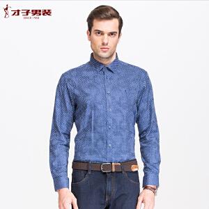 【包邮】才子男装(TRIES)长袖衬衫 男士方领修身圆点长袖衬衫