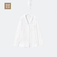 细格纹家居服女士2018秋冬棉质舒适睡衣睡裤套装海澜优选