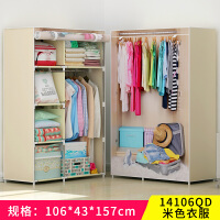 衣柜简易布衣柜钢管加粗加固布艺简约现代寝室经济型双人折叠组装 单门