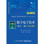 数字电子技术(第十一版)(英文版)