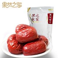 果然之家 新疆和田骏枣六星250gx4袋 新疆特产大枣 红枣 独立小包装 颗颗精选 皮薄肉厚核小