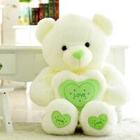 熊�公仔抱抱熊女生可�坌⌒苊��q玩具大�布娃娃送女生圣�Q��Y物抖音