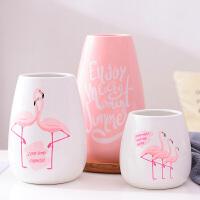 客厅摆件现代简约北欧风格火烈鸟白色粉红色陶瓷花瓶三件套装饰