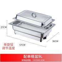 不锈钢自助餐炉电加热布炉可视透明翻盖自助餐保温炉早餐炉餐具