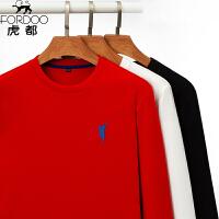 虎都超柔空气层厚款卫衣圆领长袖T恤男装纯色马球刺绣休闲长袖男士外套 HDPSL6677-6682