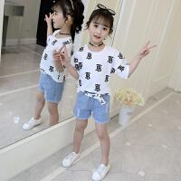 2019夏季新款儿童牛仔短裤两件套潮女童夏季短袖时髦套装