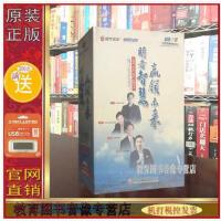 正版包发票 李明智 明者智慧 赢领未来 6DVD 光盘影碟片 正规北京增值税机打发票 满500送16G U盘