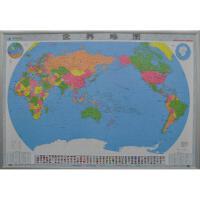 (2016版)1:2600万世界地图(框图) 星球地图出版社