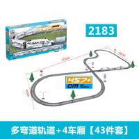 仿真高铁动车轨道车电动小火车和谐号头列车儿童玩具模型 多弯道轨道 4车厢 43件套 2183