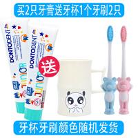 原装宝宝可吞咽含氟儿童牙膏6-12岁换牙期防蛀可食