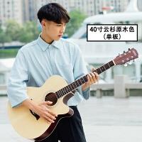 单板41寸40寸初学者民谣木吉他青少年学生男女新手入门乐器