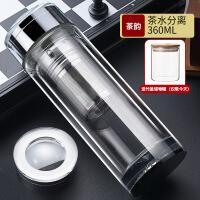 【好货】双层玻璃杯男茶杯泡茶办公茶水分离水杯加厚便携水晶杯子