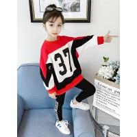 2019新款儿童春款洋气童装韩版卫衣两件套潮女童春装运动套装