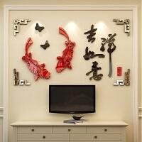 吉祥如意亚克力3d立体墙贴画客厅电视背景墙贴纸墙面新年装饰墙壁 088银框吉祥如意鱼-红+黑横版 超