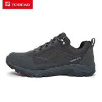 【一件3.5折】探路者徒步鞋 19秋冬户外男式舒适耐磨徒步鞋TFAH91076