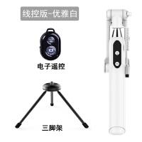美图自拍杆 通用补光灯自拍杆华为手机拍照支架oppo苹果蓝牙小视频三脚架