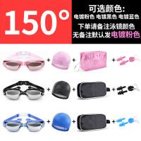 泳镜防水防雾女士高清游泳眼镜大框男度数平光泳包泳帽套装备