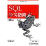 【按需印刷】-SQL学习指南 第2版