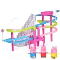 小猪佩奇正品 爬楼梯玩具儿童佩奇电动滑梯轨道车上楼梯带灯光音乐 小猪爬楼梯《可插电》 加充电宝