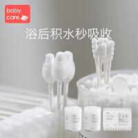 babycare婴儿棉签螺旋头 新生儿耳鼻专用棉棒宝宝棉签盒装415支