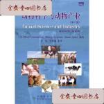 【旧书二手书9成新】动物科学与动物产业(第7版)/[美]坎宁安(Merle中国农业大学?