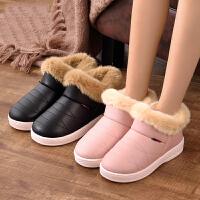 冬季PU皮高帮防水居家居情侣棉拖鞋包跟男女厚底室内月子棉鞋