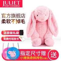 正版邦尼兔子毛绒玩具可爱婴儿安抚玩偶小宝宝睡觉抱枕公仔布娃娃