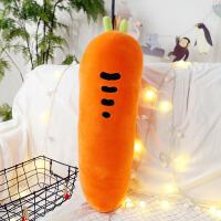 胡萝卜毛绒玩具可爱胡萝卜抱枕长条枕玩偶公仔大号生日礼物女生