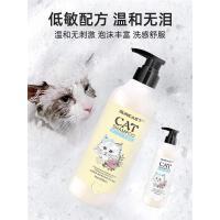 沐浴露杀螨幼猫专用沐浴液猫咪香波宠物除蚤洗澡用品