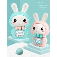 儿童早教故事机兔子婴儿唱歌玩具儿歌播放器宝宝0-3岁早教机音乐