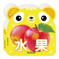 宝宝认知熊熊卡:水果