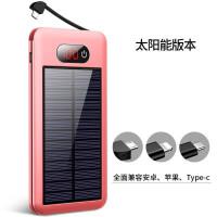 充电宝迷你手机�O果X通用毫安太阳能oppo可爱vivo华为便携冲移动电源6小巧7自带线大容量