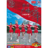 出彩广场舞HIGH歌DVD1*1