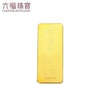 六福珠宝 足金储值黄金金条10克投资金* 计价 HNG80205A