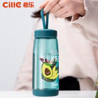 希乐塑料水杯便携随手杯男女学生韩版户外运动杯子太空杯简约茶杯b