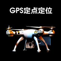 有摄像头的无人机拍照飞机高清专业gps高清航拍器超长续航4K大型超大户外婚庆2000米