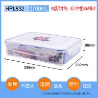 乐扣乐扣塑料保鲜盒2.7L冰箱食品储物盒大容量收纳HPL832 2.7L 无分隔送沥水板