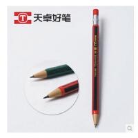 日照鑫 天卓92073替芯 2B自动免削活动铅笔TM01060 粗笔芯写不断 儿童学习用品
