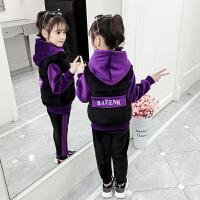中大童冬款童装外套加厚三件套2019新款韩版洋气女童套装