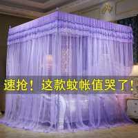 限时特价宫廷蚊帐三开门方顶落地加密不锈钢支架1.8/1.5m/1.2米床双人家用