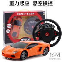 儿童玩具遥控车汽车1:24兰博基尼跑车仿真电动汽车模型灯光送电池 配送电池