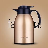 大容量保温壶家用保温瓶304不锈钢保温水壶便携热水瓶暖壶