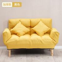 懒人沙发单人小户型单人懒人小沙发榻榻米网红款卧室阳台双人小户型简易折叠沙发床